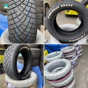 195-55-r15 Raiden Hero Tire